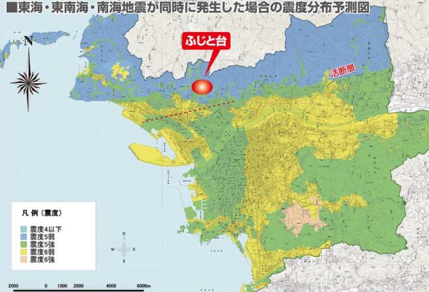 和歌山 市 地震